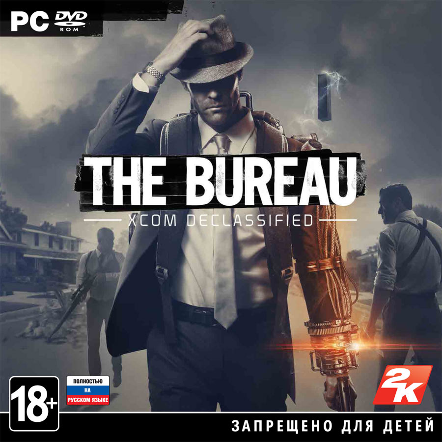 The Bureau xcom Declassified Free Download, The Bureau xcom Declassified Free Download
