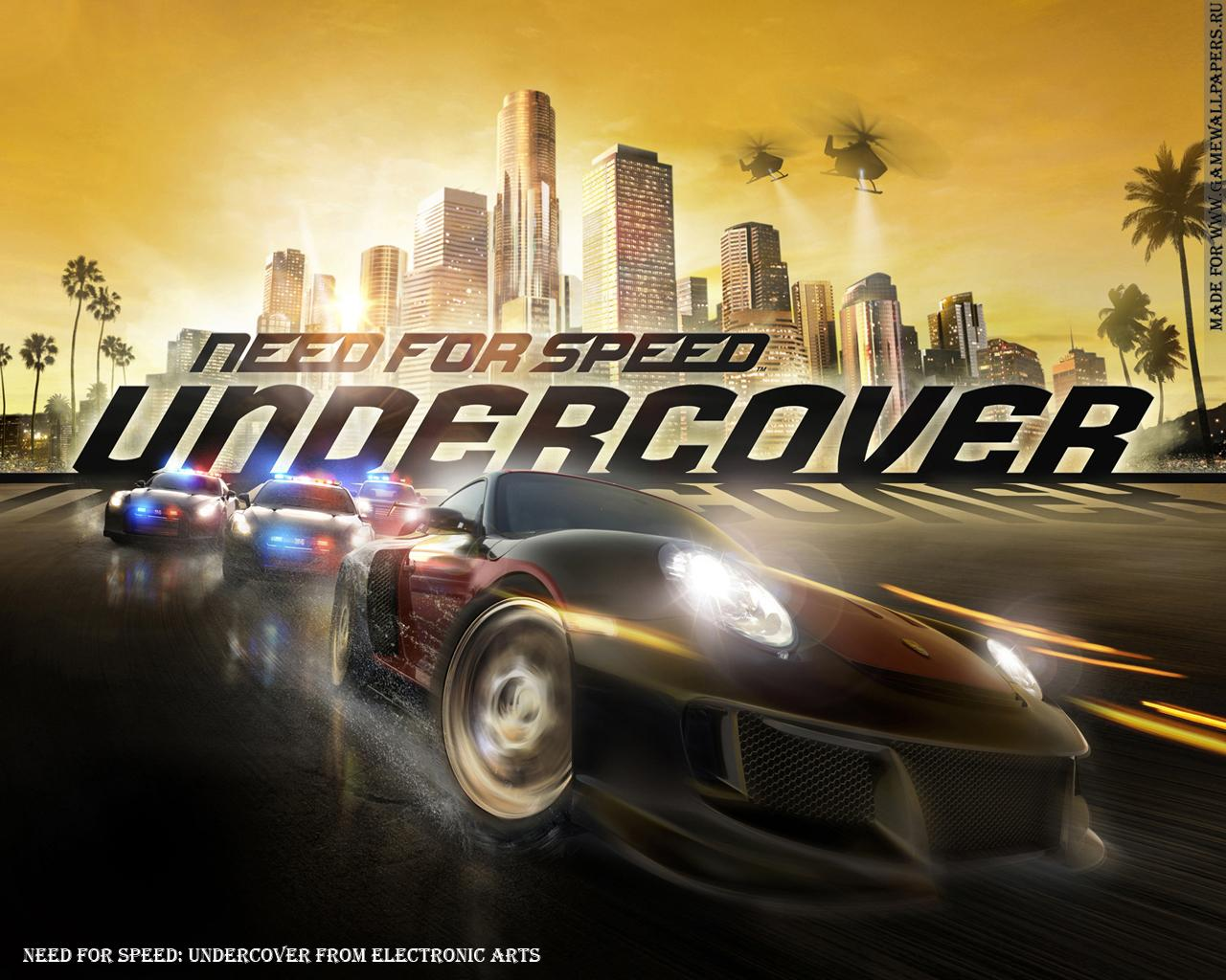 Free Need For Speed Undercover