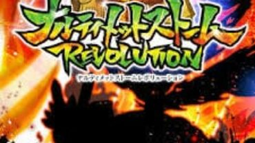 Naruto Shippuden Ultimate Ninja Storm Revolution PC Version
