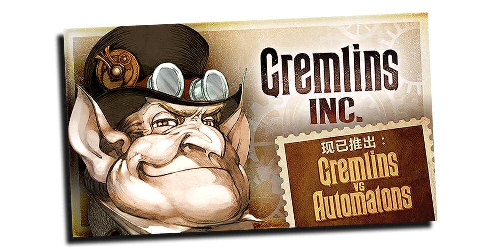 Gremlins vs Automatons Free Download